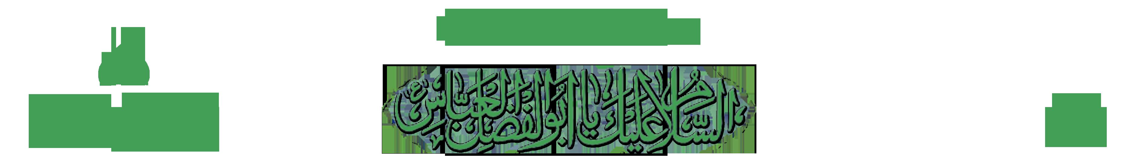 Dar-e 'Abbas
