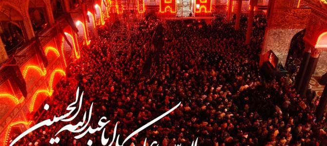 Ziarat e Imam Hussain A.S